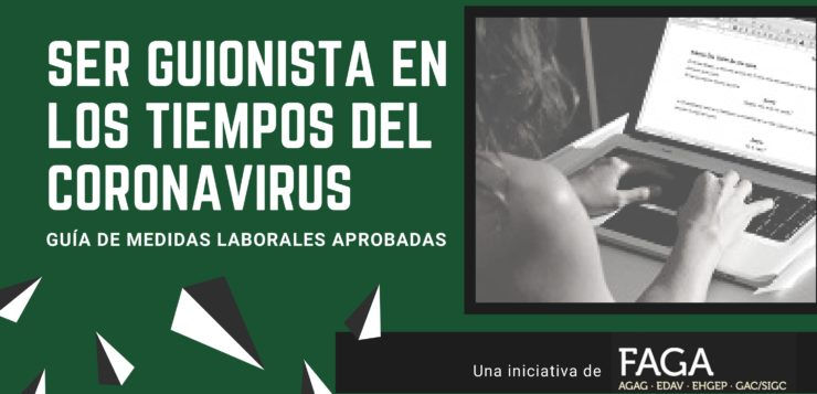 SER GUIONISTA EN LOS TIEMPOS DEL CORONAVIRUS